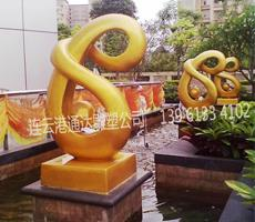 玻璃钢雕塑销售厂家