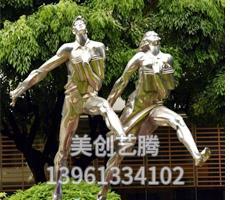 校园雕塑厂家