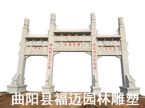 石牌楼制作