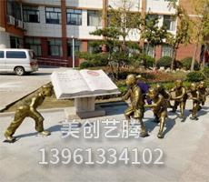 校园雕塑销售厂家