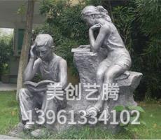 校园雕塑直销厂家