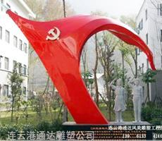 校园雕塑设计厂家