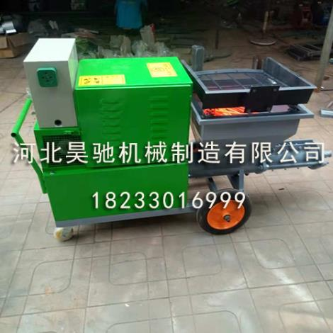 511型砂浆喷涂机生产商