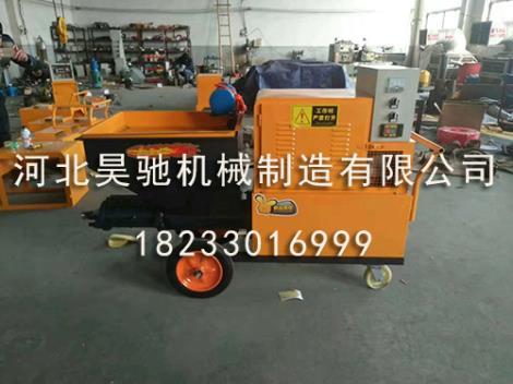 511型砂浆喷涂机供货商