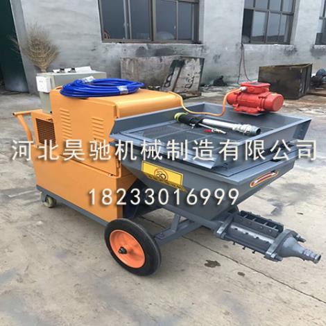 511型砂浆喷涂机批发商