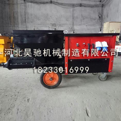 711型砂浆喷涂机生产商
