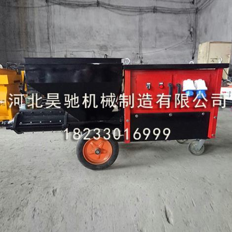 711型砂浆喷涂机供货商