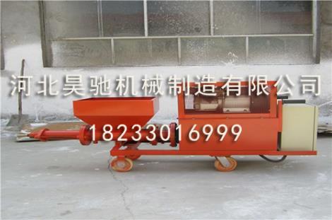 双缸砂浆喷涂机定制