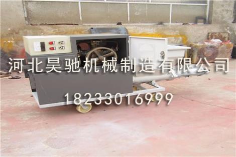 双缸砂浆喷涂机生产商