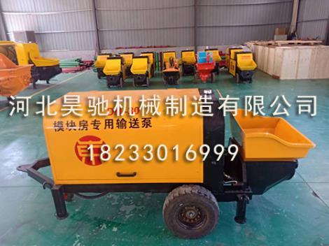 20细石泵批发商