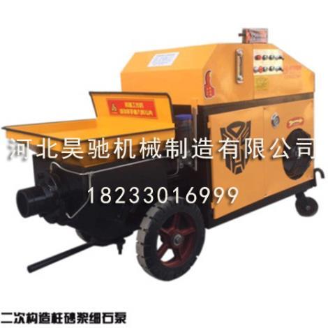 30细石泵供货商