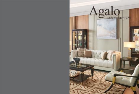 Agalo阿迦洛輕奢現代美式系列