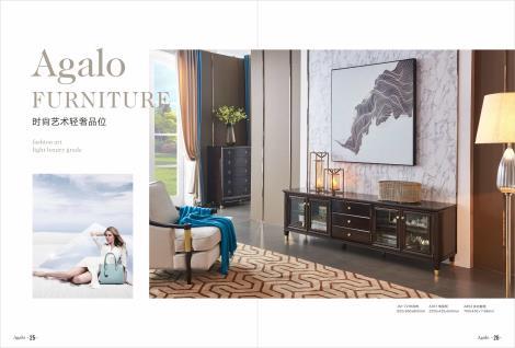 Agalo阿迦洛輕奢現代美式系列-客廳2