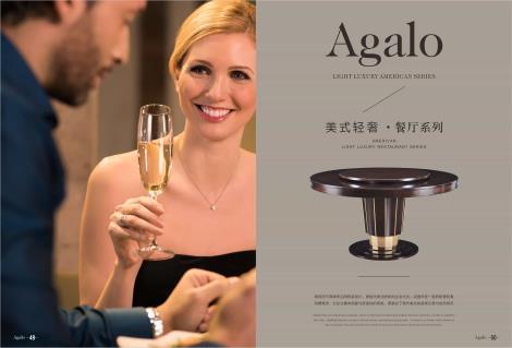 Agalo阿迦洛輕奢現代美式系列-餐廳