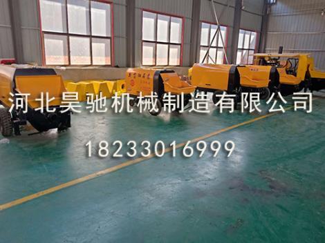 40细石泵供货商