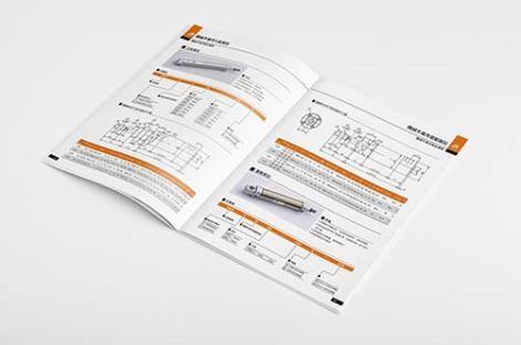 包裝系統設計價格