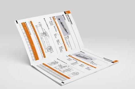包裝系統設計工藝