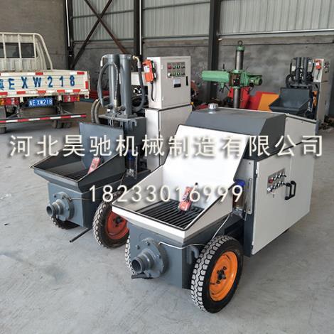 定制款细石泵供货商