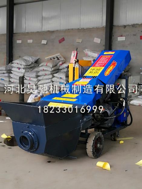 斜式细石泵供货商