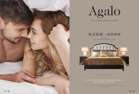 Agalo阿迦洛輕奢現代美式系列-臥室