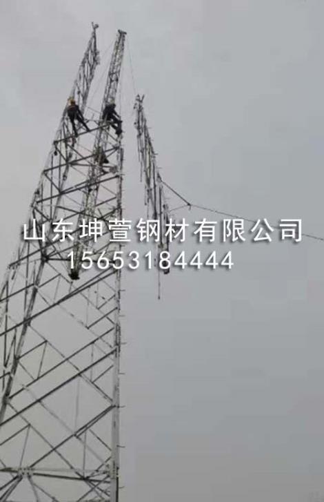 铁塔生产商
