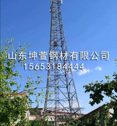 通信塔价格