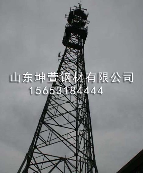 通信塔生产商
