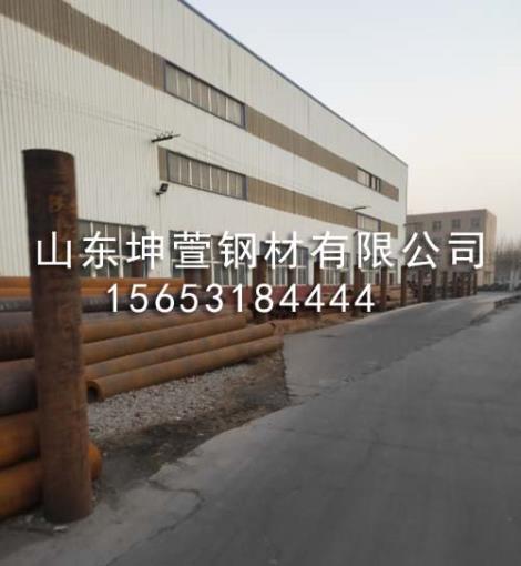 无缝钢管生产商