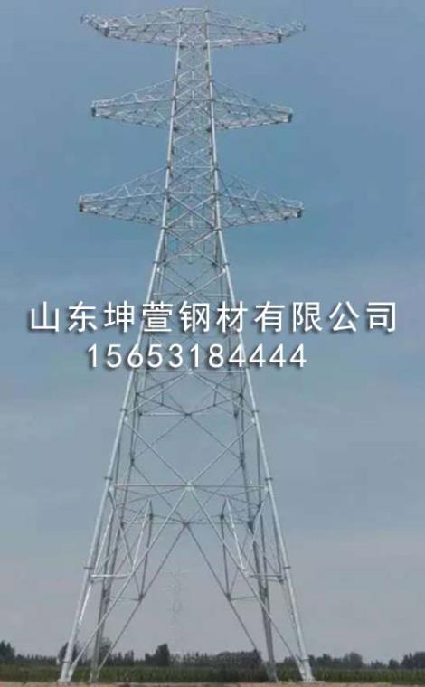 线路铁塔厂家