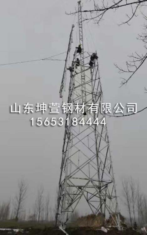 线路铁塔生产商