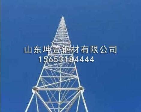 线路铁塔供货商