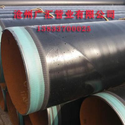挤压式3PE防腐钢管