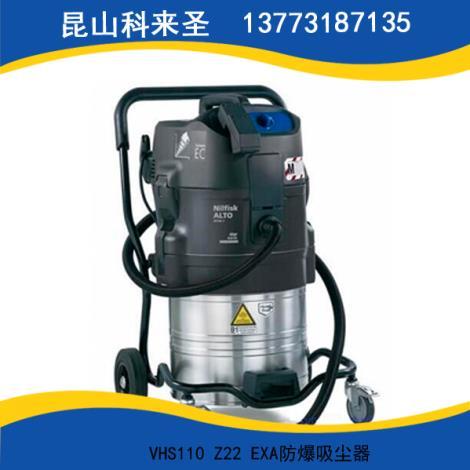 ATTIX 791-2M/B1单相电动防爆吸尘器