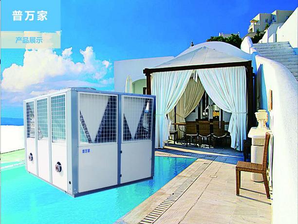 家用空氣源熱泵熱水機