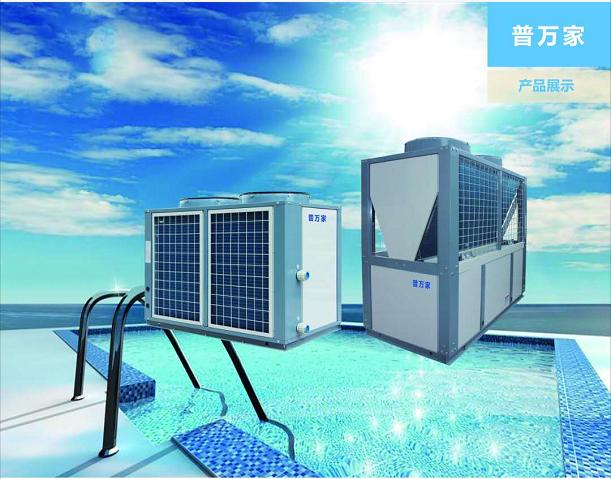 商用空氣源熱泵熱水機