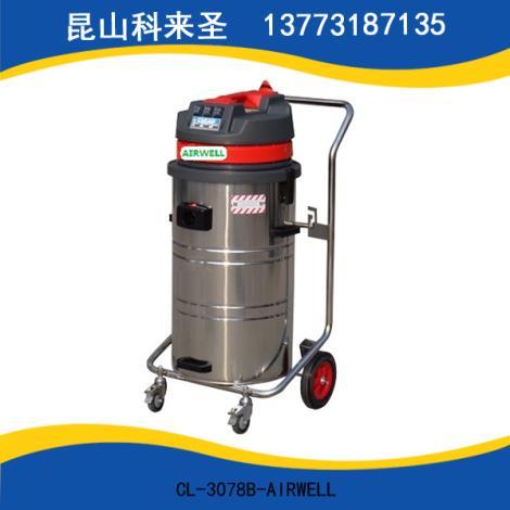 CL-3078B大功率工业吸尘器