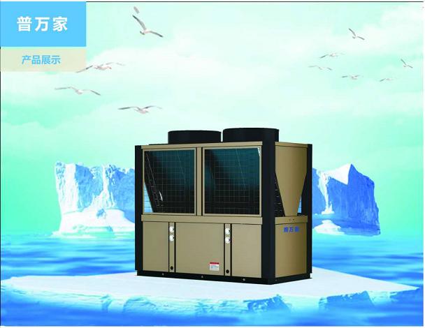 商用空氣能熱泵冷暖機