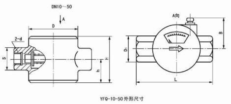 YXQ型油流發訊器