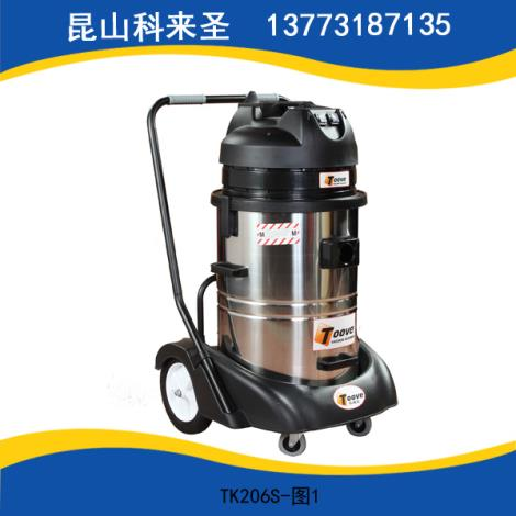 TK206S大功率工业吸尘器