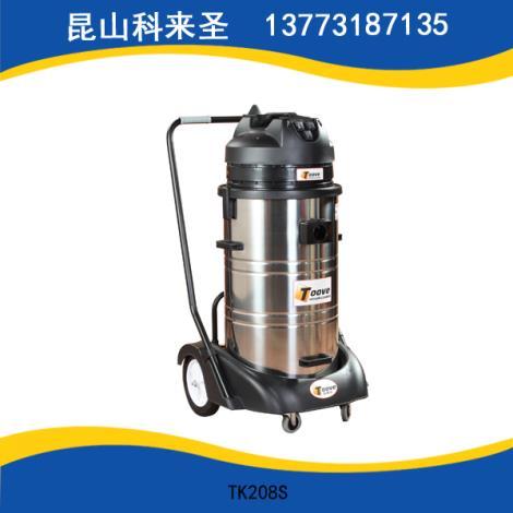TK208S大功率工业吸尘器