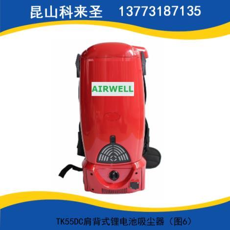 TK55DC肩背式锂电池吸尘器
