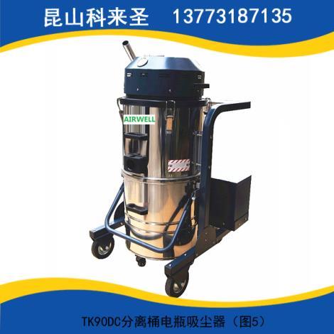 TK90DC电瓶式吸尘器