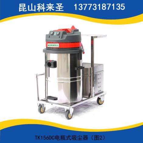TK156DC电瓶式吸尘器