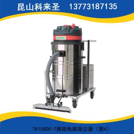 TK158DC-T推吸电瓶吸尘器