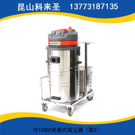 TK158DC电瓶式吸尘器