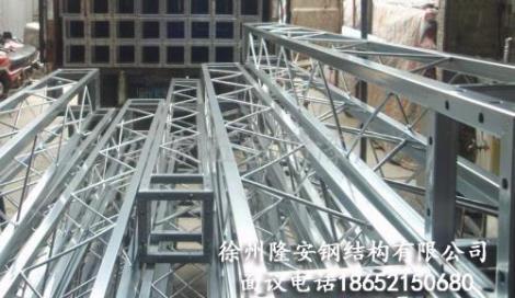 鋼桁架安裝