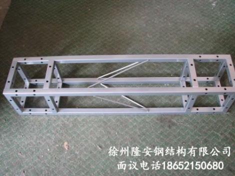鋼桁架加工