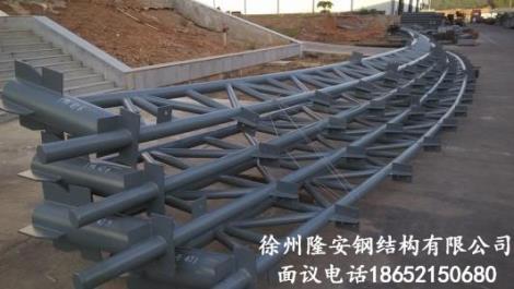 鋼桁架定制