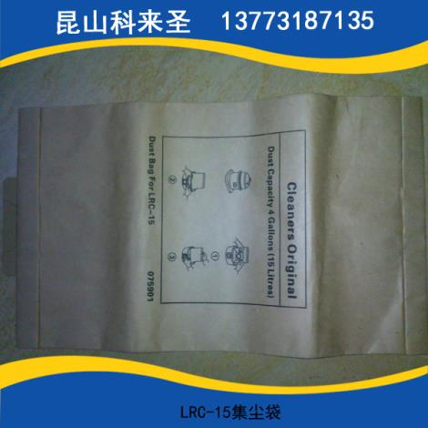 LRC-15集尘袋