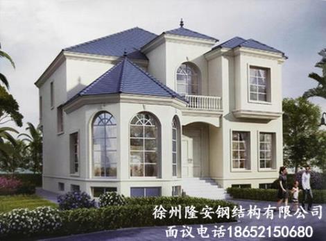 鋼結構住宅質量